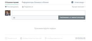 Система комментирования Disqus в WordPress
