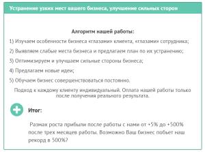 Шорткоды от Владимира Анохина + Olevmedia Shortcodes в действии