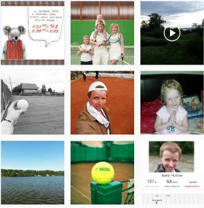 Последние моменты фиксации Счастья в онлайн-флешмобе 100днейСчастья