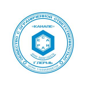 Разработка дизайна печати. Стоимость 300 рублей