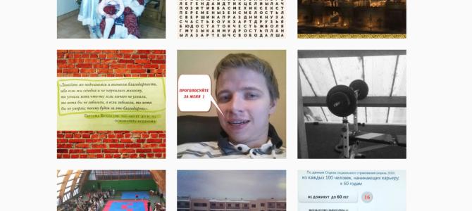 Александр: итоги 2015 года