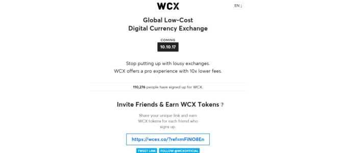 Бесплатная раздача криптовалюты в размере 5$ минимум