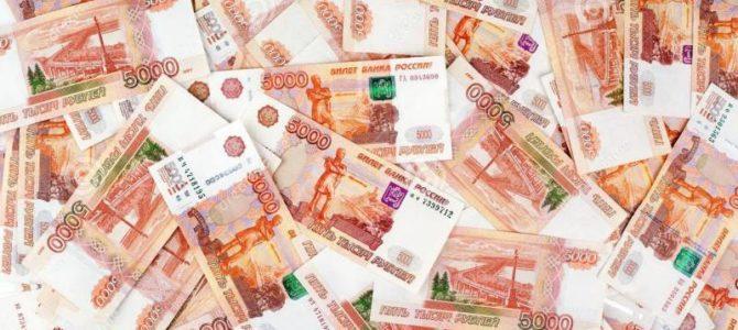 Как ослабление рубля отразится на моем криптовалютном портфеле?